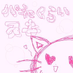 Suki_2