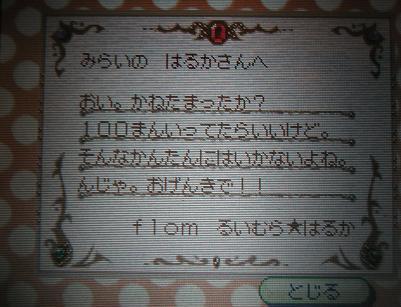 Oimori_003