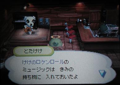 Oimori_004