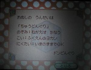 _001_44